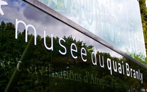 The Quai Branly Museum